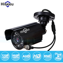 Hiseeu 720P 960P AHD Camera Metal Case Outdoor Waterproof Bullet CCTV Camera Surveillance Camera for cctv DVR system Security