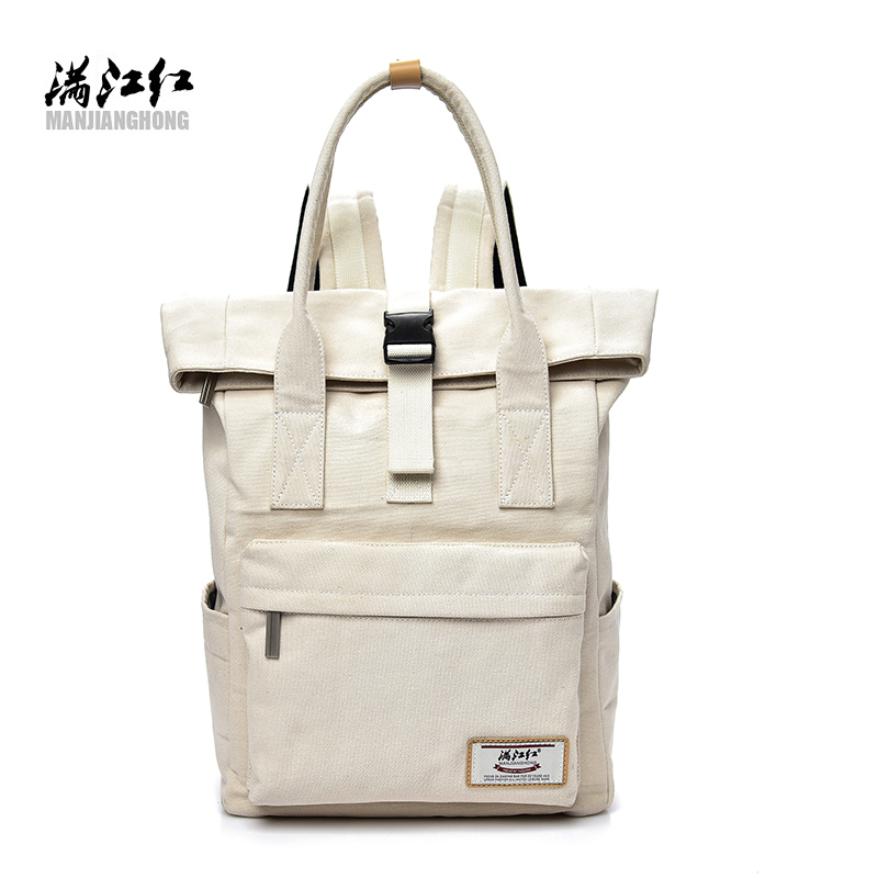 Fashion 2017 Canvas Woman Pure Color Girl School Laptop Backpack Large Capacity Travel Shoulder Bag Mochila<br>