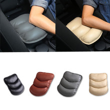 1pcs Car Armrests Pads Cover Vehicle Auto Center Console Arm Rest Seat Box Padding Protective Case Soft PU Mats Cushion(China)
