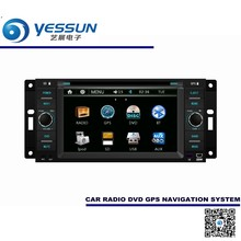 For Dodge Journey / Durango / Caravan 2008~2010 Car DVD Player GPS Navigation Audio Video Multimedia System