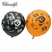Chicinlife 10pcs pumpkin skull Pirate ship Printed latex balloons Halloween pirates happy birthday party decoration supplies(China)