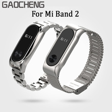 Buy Mi2 Metal Strap Xiaomi Mi Band 2 Strap Metal Steel Bracelet Screwless Stainless Pulseira Mi Band 2 Wristbands Miband 2 Belt for $4.55 in AliExpress store