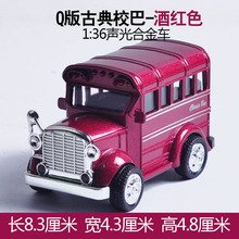 2016 new car model mini bus back light alloy toy vehicle Q version of the Beatles
