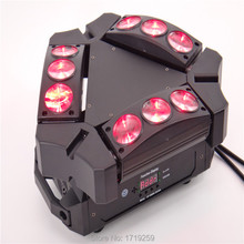 2pcs/lot 2017 NEW Product Mini LED Stage Light 9 Eyes 10W RGBW Spider Beam Light Infinite Rotation Sueper Beam Light 150W