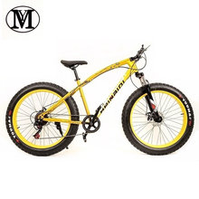 "Road Bike 7/21 speed 26""X4.0 mountain bike brand Fat bicycle Spring Fork Aluminum Alloy wheels YM new arrival Unisex"