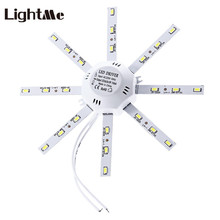 Lightme 12W 16W 20W 24W LED Ceiling Lamp Modified Light Source Lamp Plate Octopus 5730 SMD White for Round Kitchen Bedroom