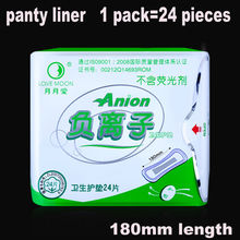 24 piece=1pack/lot Anion pads love moon anion sanitary pads slipeinlage winalite sanitary napkins anion pads sanitary towel