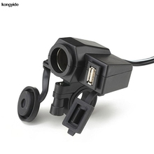 kongyide 2.1A Weatherproof Motorcycle USB Cell phone GPS Cigarette Lighter Charger drop shipping(China)