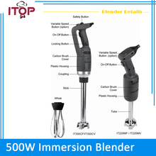 ITOP Immersion Blender 500W Commercial Food Mixer High Speed 4000-16000RPM Heavy Duty Machine(China)