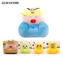 ALWAYSME Baby Kids Children Seats Sofa Children Bean Bag Kids Children Toys Without PP Cotton Filling Material Only Cover New(China)