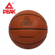 PEAK Outdoor Indoor Ame Size Durable Basketball Balls for Men Women High Quality PU Leather Basketball Balls with Needle+Bag