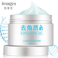 Images Deep cleansing Aqua Gel Moisturizes Face Treatment BRIGHTENING Exfoliating Facial Scrub ,Smoothen Beauty Facial Skin Care(China)