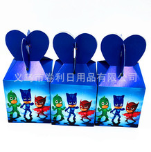 12pcs Cute Cool PJ Masks Candy Box Gift Box Cartoon Theme Kid Boy Birthday Party suppliers Decoration