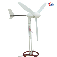 S-1000 High Quality 24V 48V 1000W 3 blades Wind Generator
