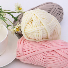 Soft Thick Yarn For Knitting Carpet Hot Sale Handbag Big  Crochet Cloth Fancy Yarn lanas para tejer 100g/pc