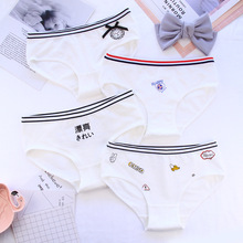 Buy New Women's underwear cotton white briefs underwear female cute striped printed fruit triangle bottom pants cotton girls pants