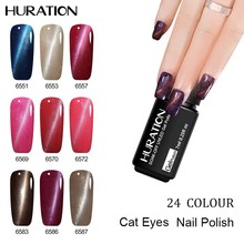 Huration Black Bottle Soak Off 3D Cats Eye Magnetic Magnet Nail Gel Polish Lucky 24 Color UV Cheap Gel Nail Polish(China)