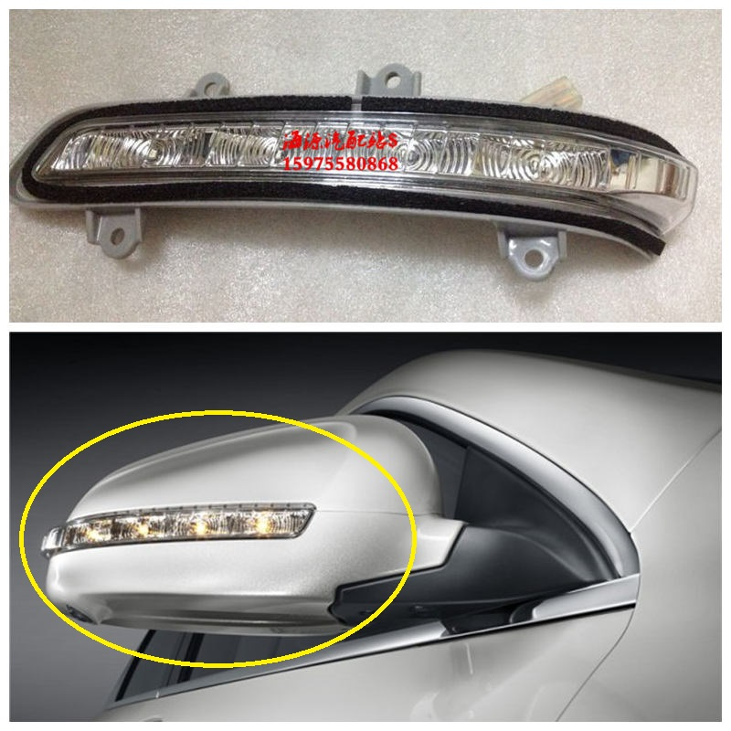 Geely Emgrand GT,GC9,Car rearview mirror light assembly<br><br>Aliexpress