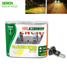 XENCN H1 2300K 12V 55W Golden Eyes Super Yellow Original Line Car Halogen Head Light OEM Quality Auto Lamp Free Shipping 2PCS
