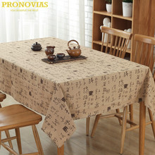 Pronovias chinese character ethnic waterproof lattice table cloth