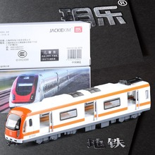 wholesale price to sell domestic large high speed subway train back to train the model realistic acousto-optic alloy
