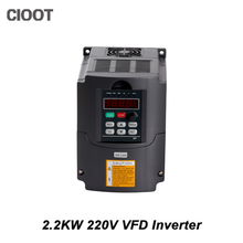 2.2kw Inverter Vfd 220v Variable Frequency Drive speed control for cnc spindle motor