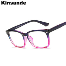 Fashion eyeglasses Vintage M Nail Eye Glasses Frame For Women Men Branded Optical Frame Oculos De Grau feminino(China)