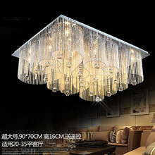 simple style square home crystal ceiling lamp lustre modern crystal light for living room ceiling lights(China)