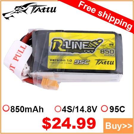 Battery for FPV (2)