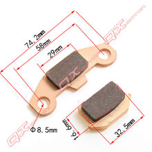 High Performance Racing parts Brake Pads Dirt Pit bike Atv Quad Buggy Go Kart Scooters motorcycle Disc Brake Pads 50cc to 250cc(China)