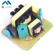 DC-AC/DC Inverter 12V to 220V Boost Step Up Power Supply Module 35W Dual Channel Inverse Converter Board Single Template