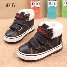 MXHY winter new boys/Girls/children winter shoes cotton plush warmth snow boots children baby denim Casual Thickening short boot(China)