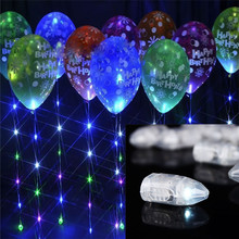 50pcs/lot LED RGB Flash Lamps Balloon Lights for Paper Lantern Balloon Light White, Red, Blue, Green, Yellow Wedding Decoration(China)