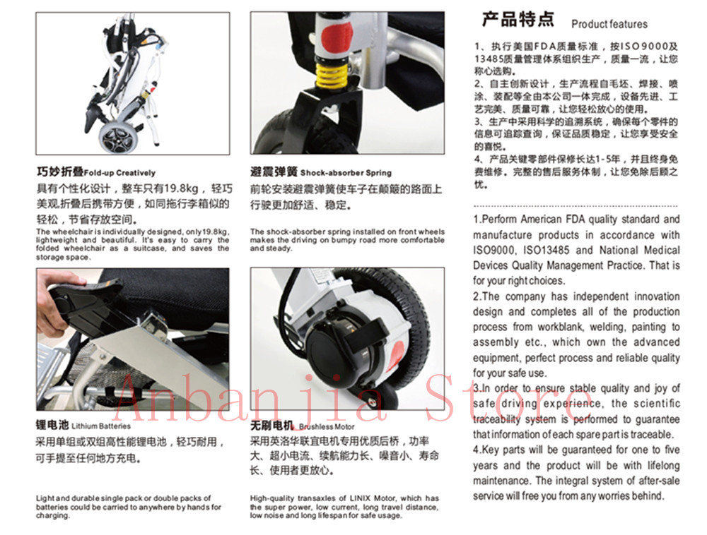 New Type Lightweight foldablefolding electric wheelchairchairs for travel 3