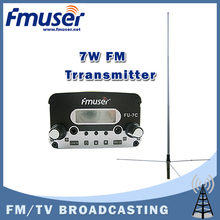 Free shipping FMUSER FU-7C 7W FM stereo PLL Radio fm transmitter 1/2 Wave GP antenna power KIT(China)