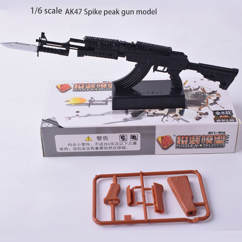 1//6 Scale 4D Assembled Submachine Gun Model KRISS Vector Weapon Kid Toy Gift