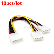 10pcs 4 Pin Molex Male to 2 ports Molex IDE Female Power Supply Splitter Adapter Cable Computer Power Cable Connector HY316(Hong Kong)