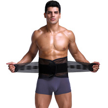 Adjustable Men Abdomen Waist Trimmer Exercise Sweat Belt Fat Burner Slimming Hot Body Shaper Waist Trainer Corsets for Men Z3(China)