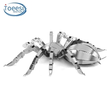 Toeesi All Metal Stainless Steel DIY Assembly Model 3D Nano Stereo Puzzle Spider PU087