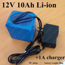 12v 10ah lithium battery pack 18650 High capacity 10000mah plug dc li-ion 12v for led cctv speaker camera detector +1A charger(China)