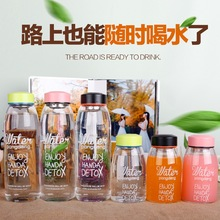 10pcs/lot South Korea's PongDang Water large capacity glass Water bottle ladies student fashion bottle creative hand Bottle(China)
