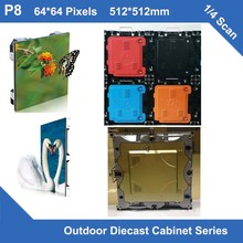 TEEHO 6pcs/lot P8 Outdoor led display Diecasting Cabinet 512mm*512mm 64*64 dots led screen outdoor rental ultra slim video wall