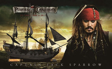 NIDALE Model Scale 1/50 black pearl Pirates of the Caribbean wooden ship model kit Sail boat model (Free 7 pcs sailor )