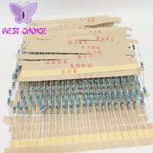 Free Shipping 1Set 600pcs 30 Kind 1/4W Resistance 1% Metal Film Resistor pack Assorted Kit