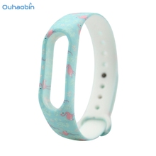 Buy Ouhaobin Fashion Replacement Silica Gel Strap Wristband Band Xiaomi Mi Band 2 Strap Bracelet Multicolor Fresh Straps Sep7 for $2.24 in AliExpress store