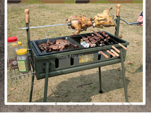 2015 New hot outdoor thickening portable charcoal grill first class quality camping folding bbq barbecue grill