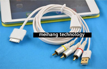 30PIN Sync Date Cable Charger USB Cable for iPhone 4s for iPad 3 Support IOS8 and AV cable to High-definition cable television