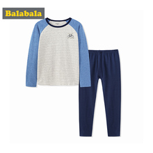 Balabala Children's clothing set cotton pajamas Underwear for spring 2018 Boys costume clothes t-shirt+pants for boys sleepwear(China)