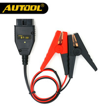 Original AUTOOL BT-30 Maintaining Auto Car Computer ECU MEMORY Saver Battery Tool OBD2 SAFE(China)