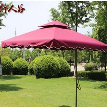 4 Bones 2.2*2.2M Square Summer Outdoor Tent Umbrella Guard Post Folding Umbrella Portable Beach Sun Umbrella